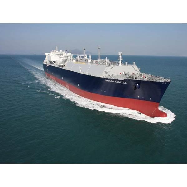 GasLog LNG Tanker.jpg